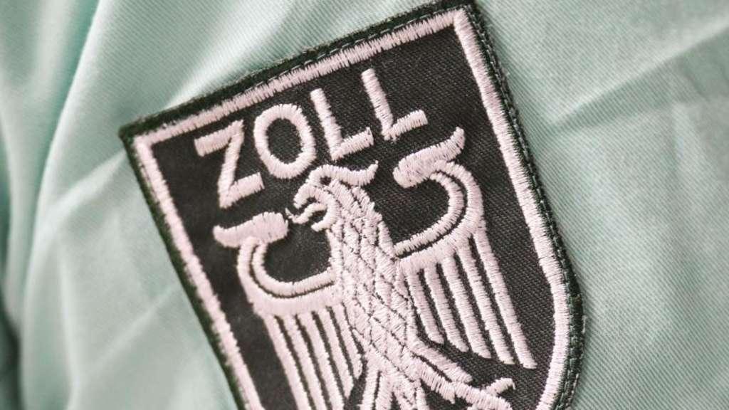 Der Zoll Trägt Blau Neue Dienstkleidung Wird Vorgestellt Hessen